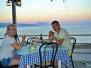 Καλοκαίρι 2017 στο Ilia Mare Hotel