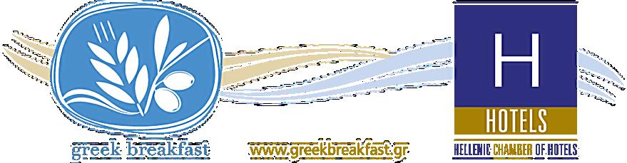 Πιστοποίηση Ελληνικού πρωϊνού