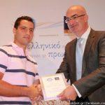 Νέα τιμητική διάκριση  για το Ilia Mare Hotel